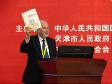 Peter Stoker (outgoing JORC Chairman) launches the Chinese translated version of the 2012 JORC Code