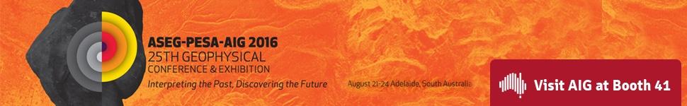 aseg-pesa-aig-conference-2016-banner-1_v2