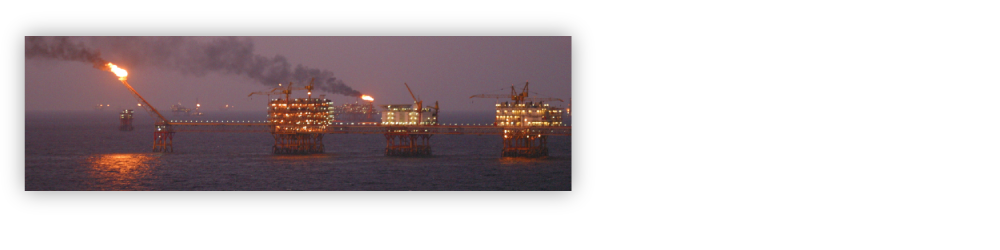 aig_pagebanner02_oil-rig-vietname_2